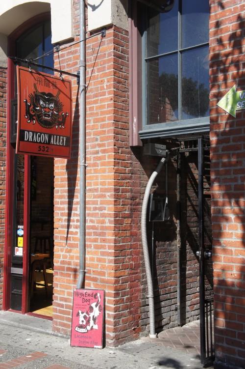 Dragon Alley - Victoria, BC
