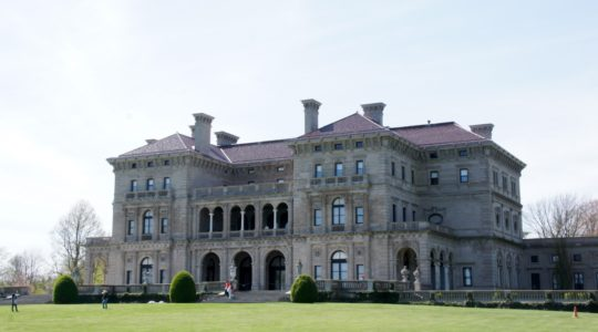 Mansion - Newport, RI