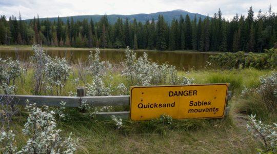 Lake Annette - Jasper, AB