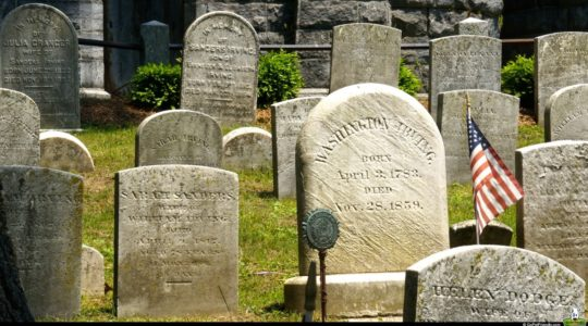Sleepy Hollow Cemetery - Hudson Valley, NY