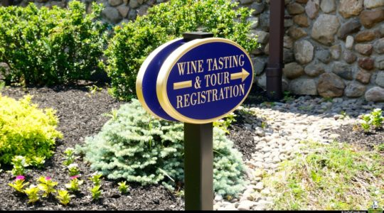 Brotherhood Winery - Washingtonville, NY