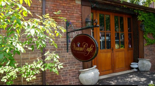 Vinum Café at Brotherhood Winery