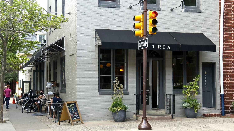 Fitlers Square - Philadelphia, PA